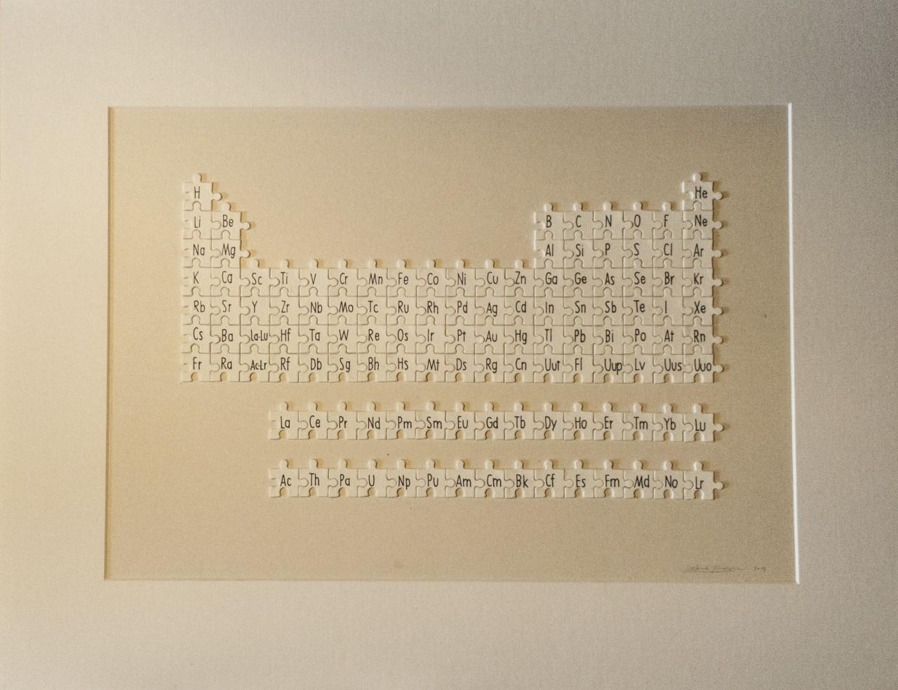 cantique des quantiques  (2)01