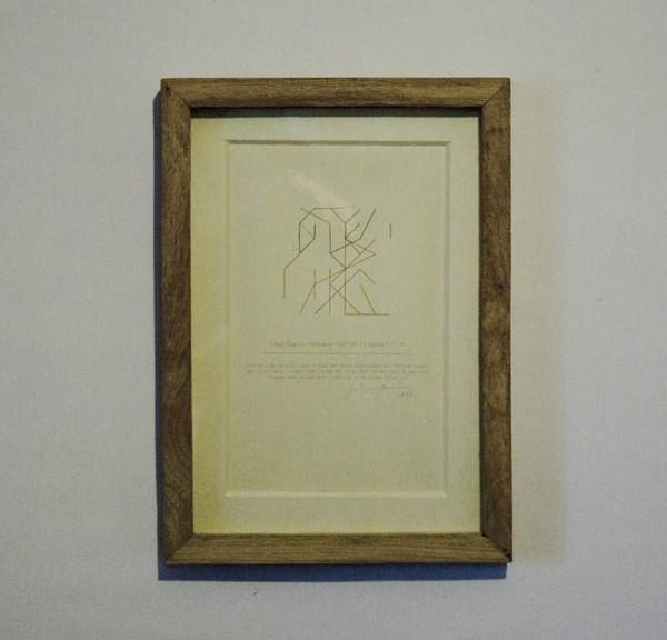 esthetique-de-l-echec-1997-6